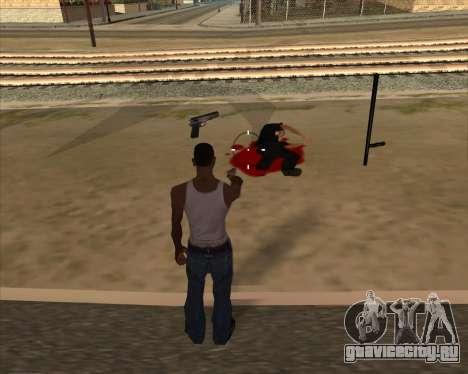 Настройки Ragdoll для GTA San Andreas