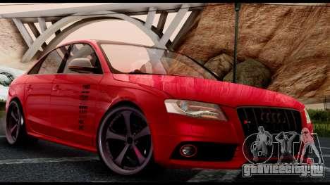 Audi S4 2010 Blacktop для GTA San Andreas