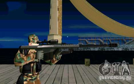 Barret M107 для GTA San Andreas третий скриншот