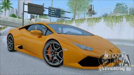 ClickClacks ENB V1 для GTA San Andreas