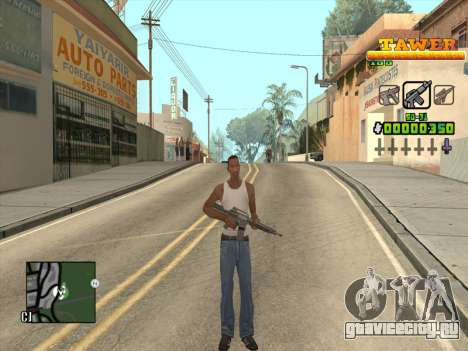 С-HUD by D.Strap для GTA San Andreas