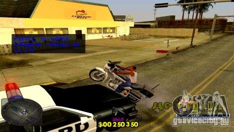 C-HUD Barcelona для GTA San Andreas третий скриншот