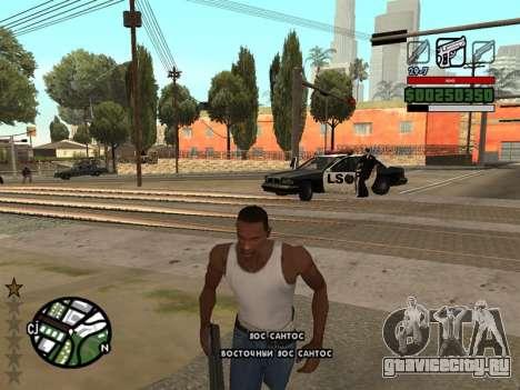 Удобный C-HUD для GTA San Andreas второй скриншот