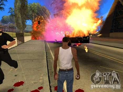 Fagot Funny Effects 1.1 для GTA San Andreas седьмой скриншот