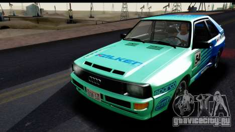 Audi Sport Quattro B2 (Typ 85Q) 1983 [HQLM] для GTA San Andreas вид сбоку