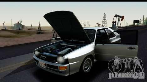 Audi Sport Quattro B2 (Typ 85Q) 1983 [HQLM] для GTA San Andreas вид справа