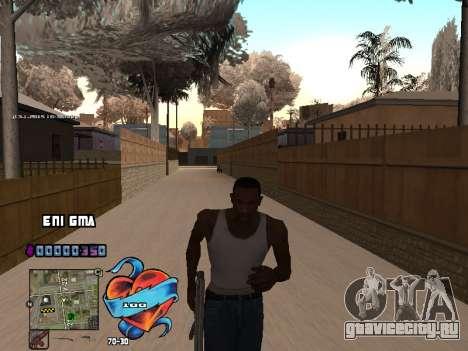 C-HUD Сердце для GTA San Andreas пятый скриншот