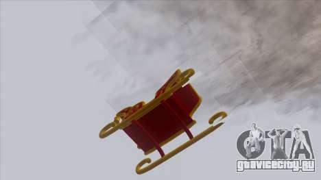 Santa Claus Sleigh для GTA San Andreas вид сзади слева