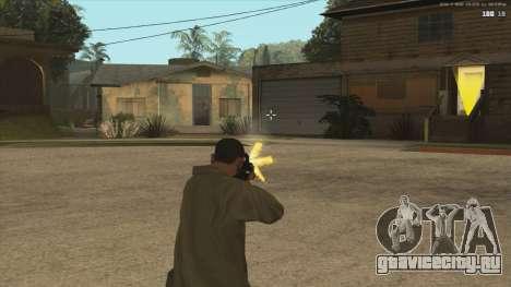 M4 из Killing Floor для GTA San Andreas третий скриншот