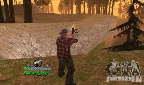 C-HUD Groove для GTA San Andreas второй скриншот