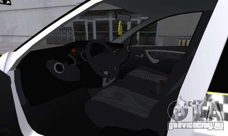 Dacia Logan Taxi для GTA San Andreas двигатель