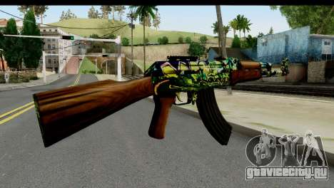 Grafiti AK47 для GTA San Andreas второй скриншот