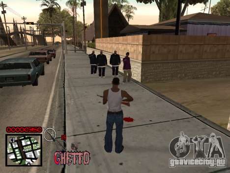 C-HUD by Jones для GTA San Andreas третий скриншот