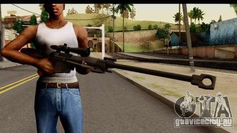Sinons PGM Ultima Ratio Hecate II для GTA San Andreas третий скриншот