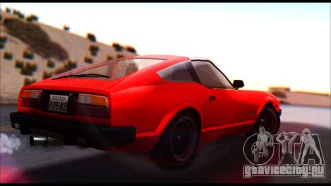 Nissan S130 для GTA San Andreas