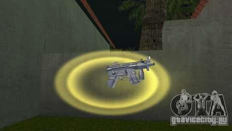Mp5 Short для GTA Vice City второй скриншот
