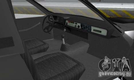 Dacia 1305 Papuc Pick-Up Drop Side 1.9D для GTA San Andreas вид сбоку