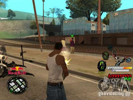 С-HUD RedBull для GTA San Andreas