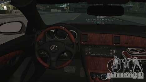 Lexus SC430 для GTA San Andreas вид сзади