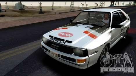 Audi Sport Quattro B2 (Typ 85Q) 1983 [HQLM] для GTA San Andreas вид изнутри