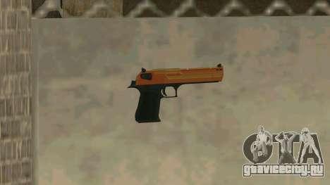 Orange Desert Eagle для GTA San Andreas