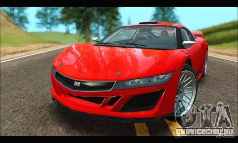 Dinka Jester Racecar (GTA V) (IVF) для GTA San Andreas вид слева