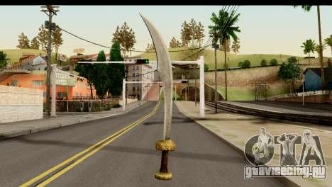 Scimitar Sword From Skyrim для GTA San Andreas второй скриншот