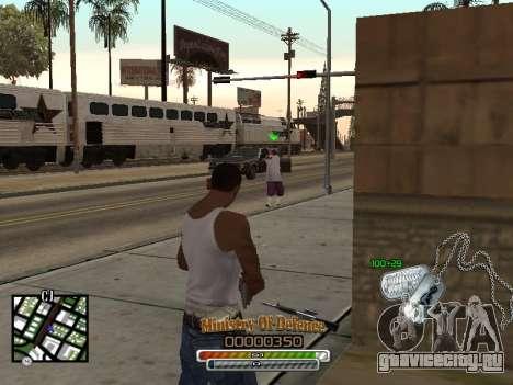 C-HUD для Army для GTA San Andreas третий скриншот