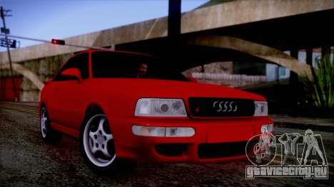 Audi RS2 Coupe для GTA San Andreas