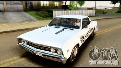 Chevrolet Chevelle SS 396 L78 Hardtop Coupe 1967 для GTA San Andreas двигатель