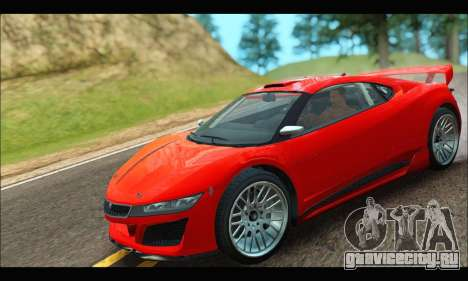Dinka Jester Racecar (GTA V) (IVF) для GTA San Andreas вид сзади слева
