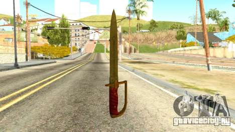 Antique Cavalry Dagger from GTA 5 для GTA San Andreas второй скриншот
