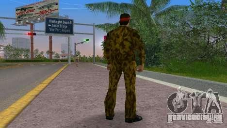 Camo Skin 19 для GTA Vice City третий скриншот