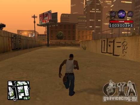 C-HUD by Granto для GTA San Andreas пятый скриншот