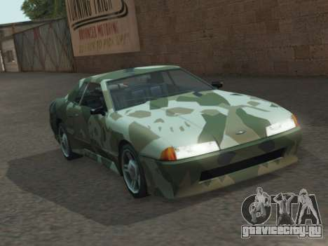 Elegy GTR для GTA San Andreas