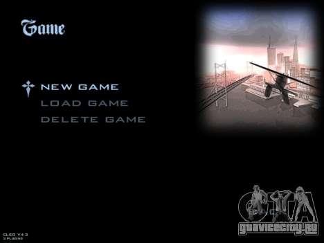Новые загрузочные экраны для GTA San Andreas