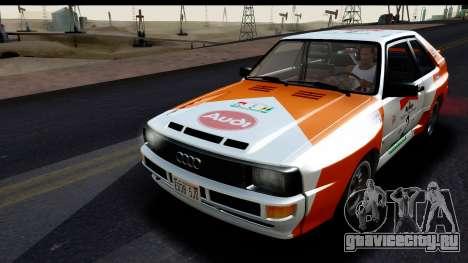 Audi Sport Quattro B2 (Typ 85Q) 1983 [HQLM] для GTA San Andreas вид снизу