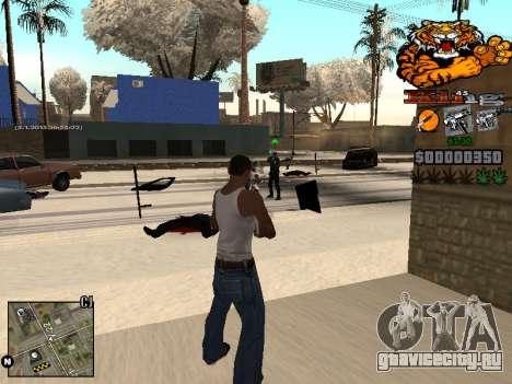 C-HUD King для GTA San Andreas пятый скриншот