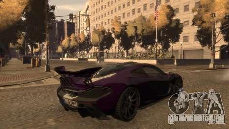McLaren P1 2013 [EPM] для GTA 4 вид сбоку
