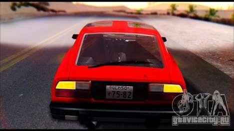 Nissan S130 для GTA San Andreas вид сзади