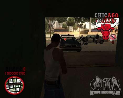 C-HUD by Mefisto для GTA San Andreas третий скриншот