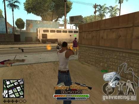 C-HUD для Army для GTA San Andreas четвёртый скриншот