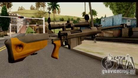 Sinons PGM Ultima Ratio Hecate II для GTA San Andreas второй скриншот
