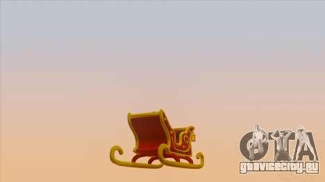 Santa Claus Sleigh для GTA San Andreas вид слева