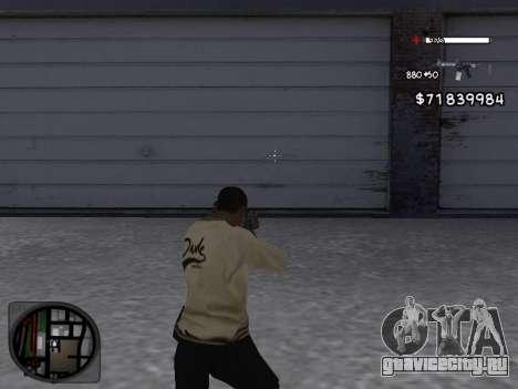 C-HUD White для GTA San Andreas второй скриншот