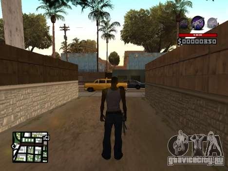 C-HUD by Granto для GTA San Andreas