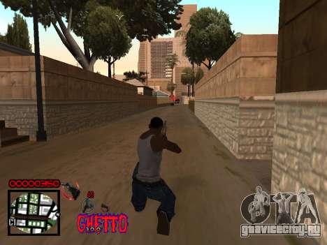 C-HUD by Jones для GTA San Andreas