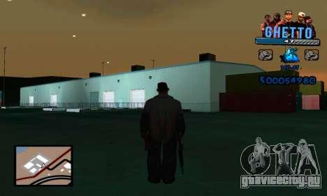 C-HUD Gangster для GTA San Andreas