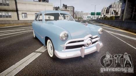Ford Custom Fordor 1949 для GTA 4