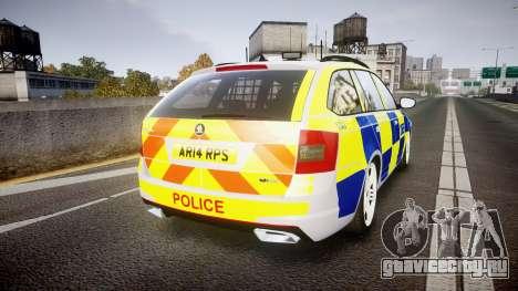 Skoda Octavia Combi vRS 2014 [ELS] ANPR&Area для GTA 4